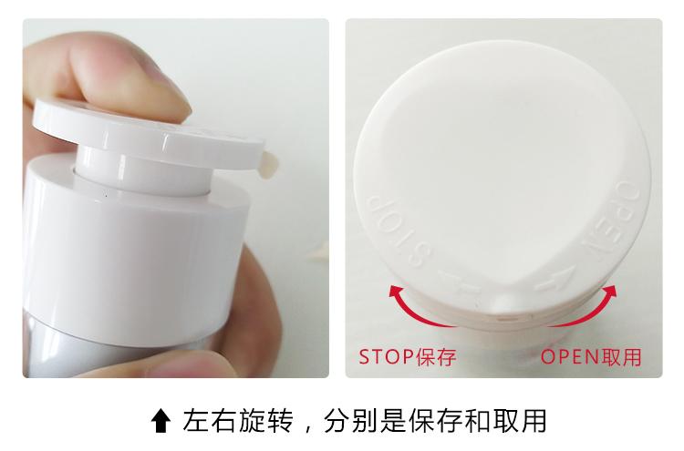 B006神经酰胺水凝精华霜-PC_11.jpg