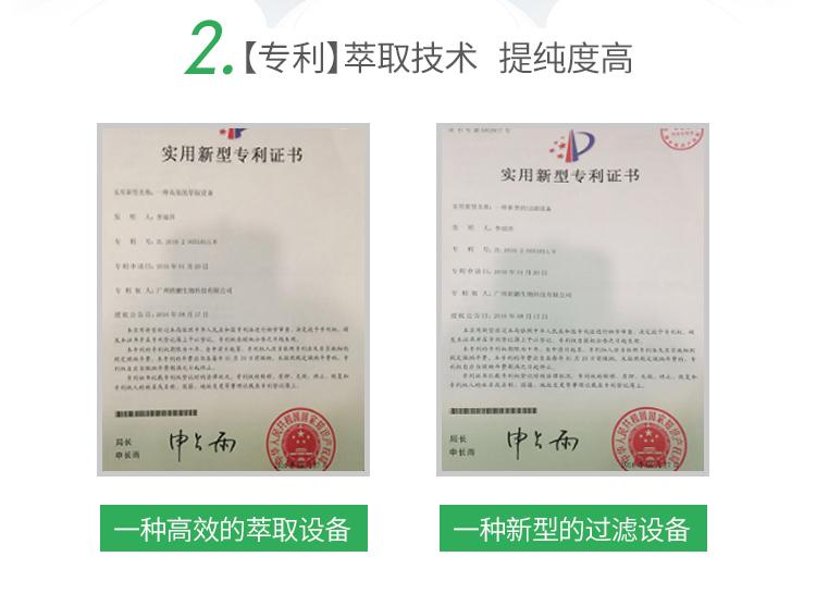 杜鹃花酸祛痘原液PC_06.jpg