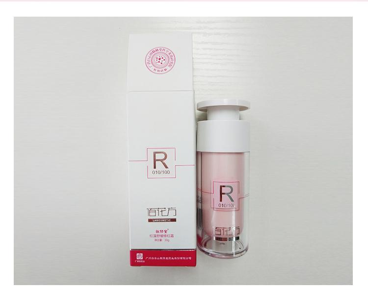 R010红藻舒缓修红霜-PC_11.jpg