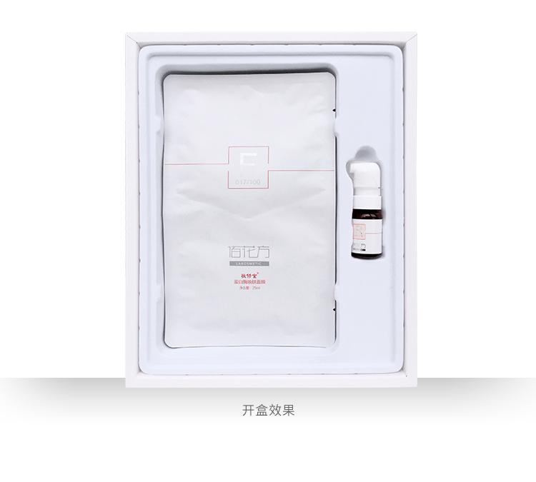 敬修堂蛋白酶修护套盒-PC端750_14.jpg