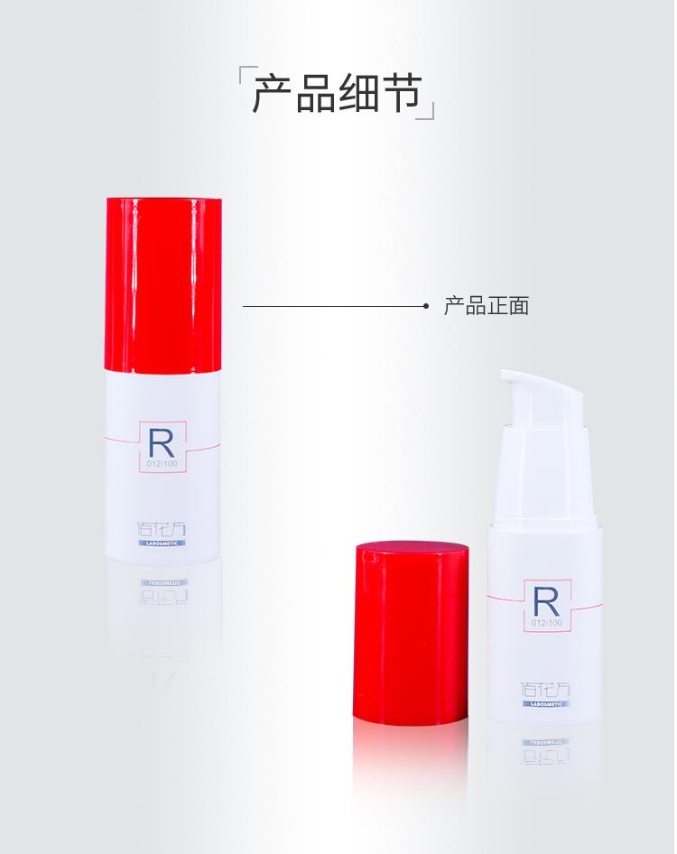 肌肽乳液750_10.jpg