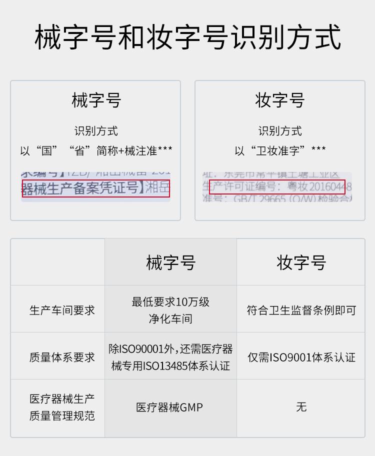 敬修堂医用冷敷贴_08.jpg
