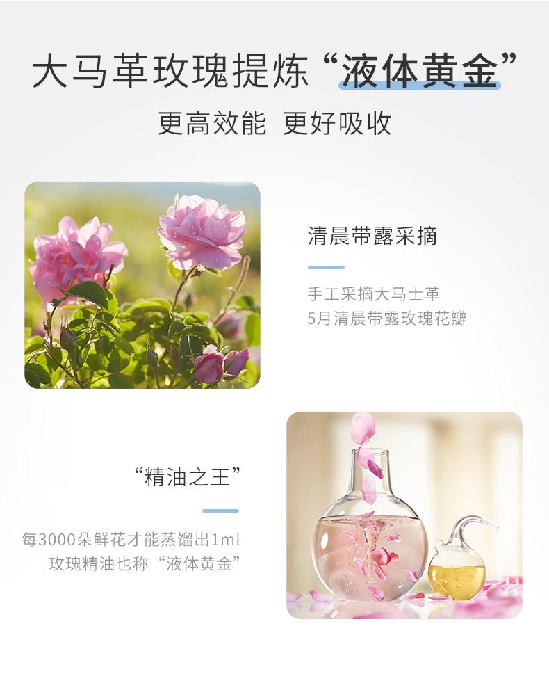敬修堂玫瑰滋养维E乳-详情页790_03.jpg