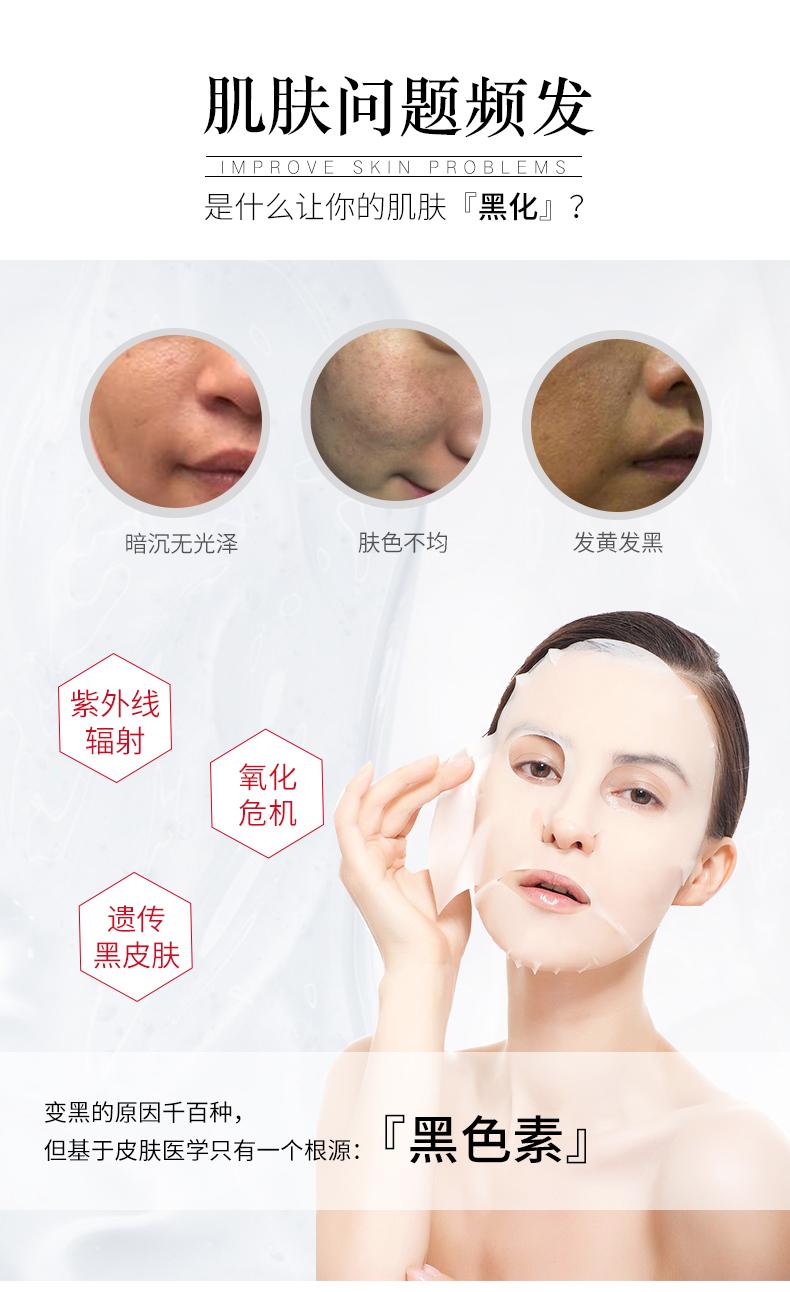 5敬修堂医用冷敷贴黑白黄皮肤护理型_04.jpg