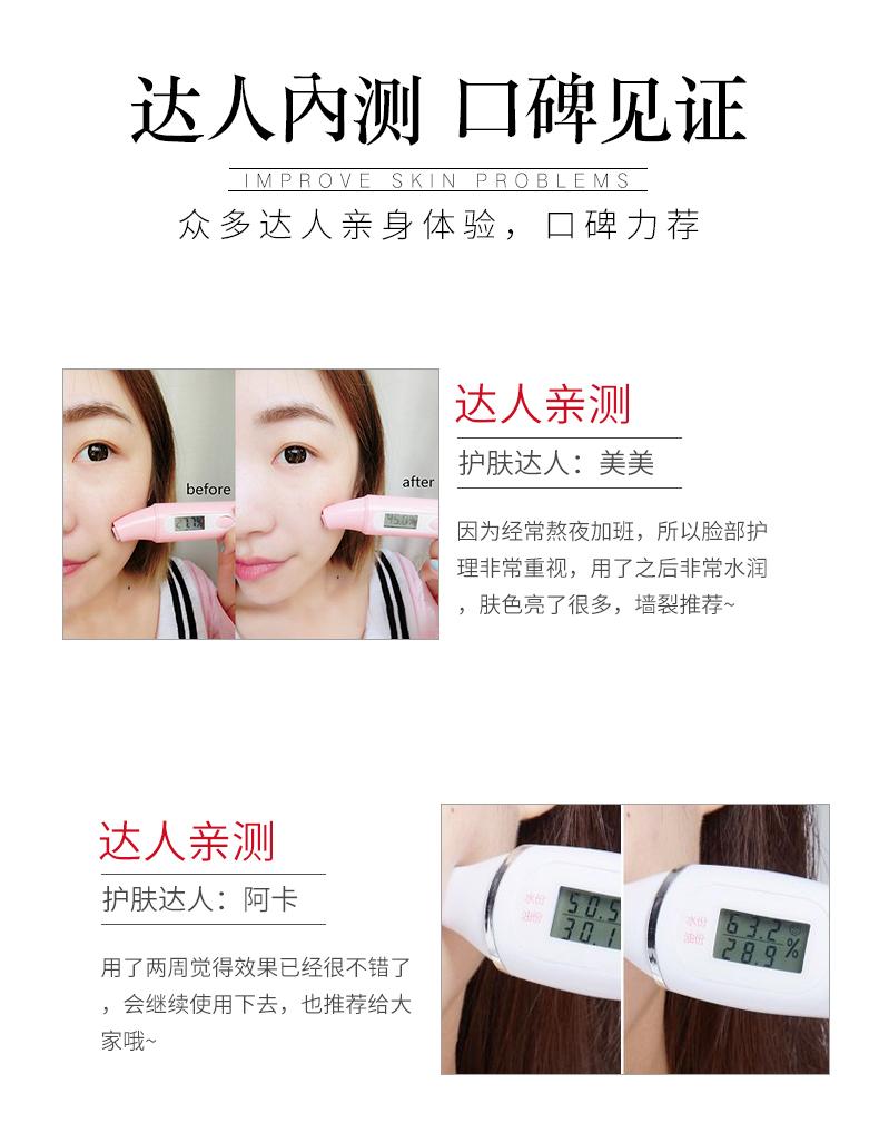 5敬修堂医用冷敷贴黑白黄皮肤护理型_09.jpg