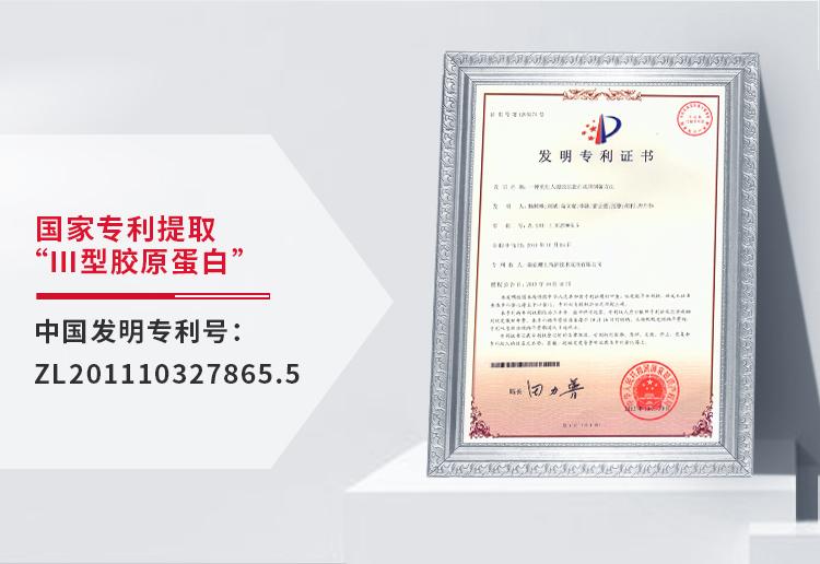 VIP美白嫩肤修护组合(1)_05.jpg