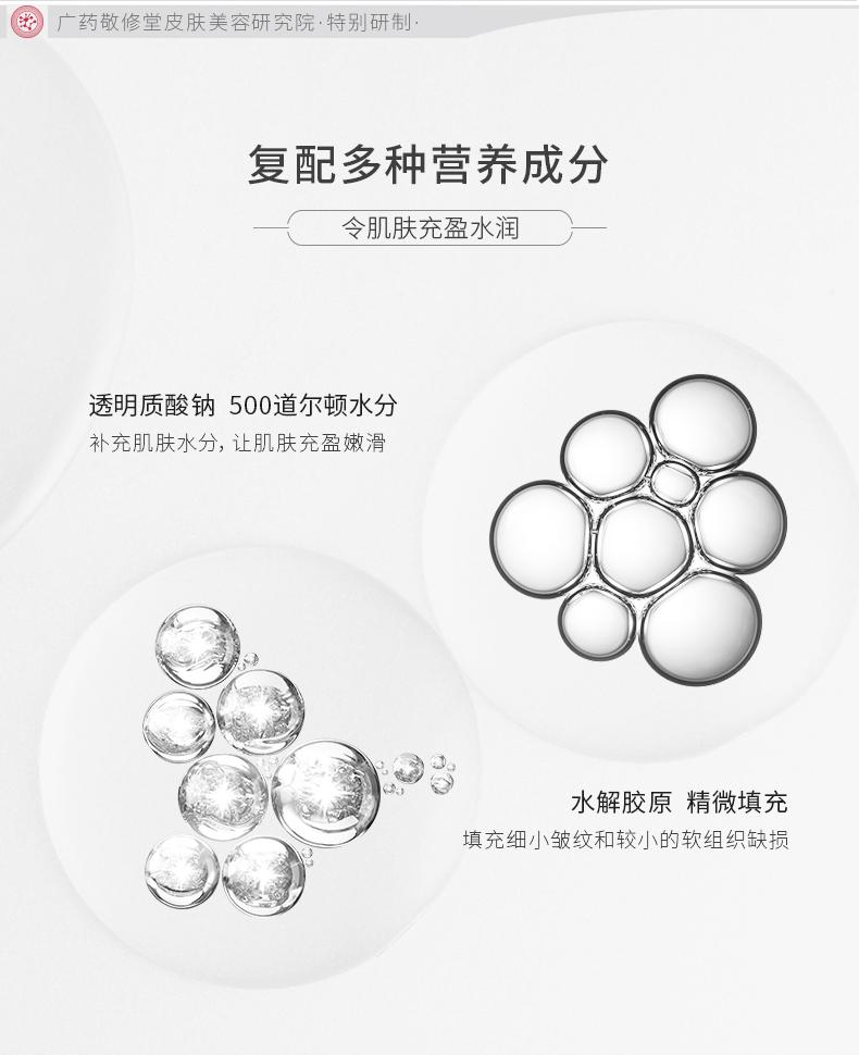 寡肽水光焕亮冻干粉详情页-PC端_08.jpg