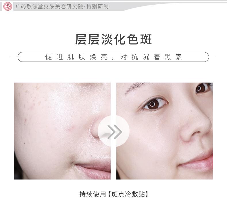 医用冷敷贴斑点皮肤护理型-详情页790_09.jpg